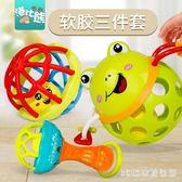 手搖鈴港比熊  嬰兒玩具3--12月益智小孩手搖鈴新生兒寶寶玩具手抓球 LH2617【3C環球數位館】