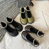 復古瑪麗珍單鞋2021春秋新款休閑平底圓頭珍珠鏈日系jk小眾小皮鞋 快速出貨