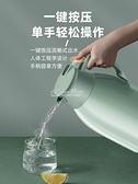 保溫壺暖壺熱水瓶學生用開水瓶熱水壺保溫瓶家用保溫水壺大容量杯 快速出貨