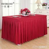會議桌布冷餐飲桌裙簽到臺裙展會活動辦公桌罩米白色桌布桌套     琉璃美衣