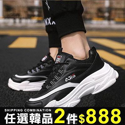 任選2雙888運動鞋韓版潮流休閒透氣網面運動鞋休閒鞋【09S2447】