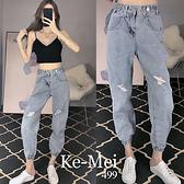 克妹Ke-Mei【ZT68507】vintage龐克古著水洗破損下擺束口哈倫牛仔褲