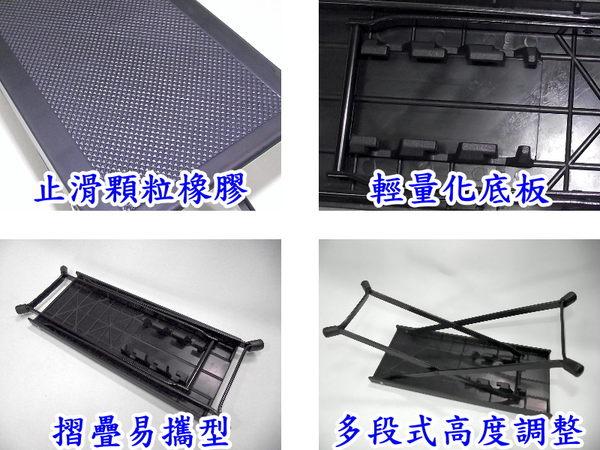 腳踏板 [網音樂城] 台製 輕量化 塑鋼 三段式 古典吉他 柳琴 腳踏 foot stool ( 兩件一組 )