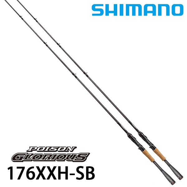 漁拓釣具 SHIMANO 17 POISON GLORIOUS 176XXHSB (淡水路亞竿)