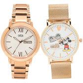 ERICA 艾瑞卡 X Disney 迪士尼 典雅時尚卡通對錶 ER-17-GLW+米奇 原廠公司貨 熱賣中!