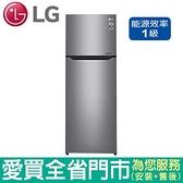 LG 208L雙門變頻冰箱GN-L297SV含配送到府+標準 安裝【愛買】