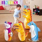 INTEX不倒翁玩具充氣寶寶加厚加大號嬰兒早教益智兒童不到翁小孩『韓女王』
