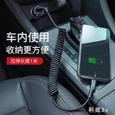 蘋果6s传输线彈簧伸縮ipX電話收縮5s手機充電器6plus螺旋快充 js6589『科炫3C』