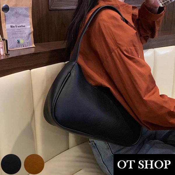 [現貨] 側肩背 手提 法棍包 腋下包 手拎包 韓系復古純色質感皮革 黑/棕 法國 餃子包 H2050 OT SHOP