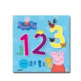 123一起數【粉紅豬小妹】厚紙書(PG002A) 適合年齡:1~5歲(親子共讀) 以粉紅豬小妹為主題設計