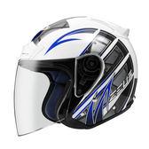 ZEUS 瑞獅安全帽,ZS-609,I13/白藍