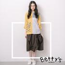 betty's網路款 下擺不規則設計寬版中長裙(深咖啡)