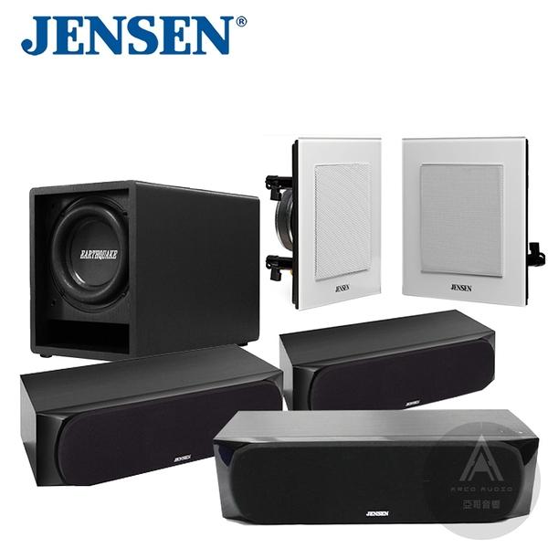 JENSEN 5.1聲道家庭劇院環繞喇叭組 (X-11 前置喇叭 + Elite101 崁入式環繞喇叭 + FF6.5重低音)
