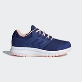 ADIDAS GALAXY 4 K [B75654] 中童鞋 運動 慢跑 休閒 緩震 舒適 愛迪達 深藍 白