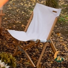 便攜式戶外折疊椅實木休閒躺椅露營沙灘椅自駕輕便椅子【創世紀生活館】