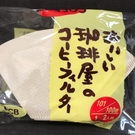 【沐湛咖啡】珈琲屋 扇形濾紙 G101 /1-2人 日本製 三洋濾紙 咖啡濾紙 漂白/無漂白 適用三洋濾杯