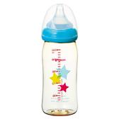 貝親 Pigeon 寬口母乳實感PPSU奶瓶240ml(星星)P00344[衛立兒生活館]