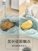 膠手套洗碗多功能廚房刷碗神器帶刺女加厚韓國冬季 深藏blue