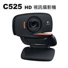 羅技 HD 網路攝影機 C525 更流暢 更銳利 更飽滿 更清晰
