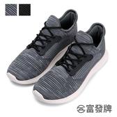【富發牌】機能時尚流線男款慢跑鞋-黑/灰  2AY52