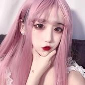 假髮女 假髮女長直髮淺粉色lolita齊腰長髮蓬松逼真cos 假毛自然全頭套式【快速出貨八五折】
