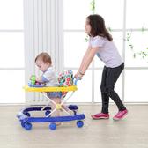 寶寶嬰兒幼兒童學步車6/7-18個月小孩多功能防側翻手推可坐帶音樂