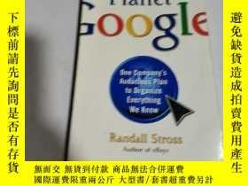 二手書博民逛書店Planet罕見Google(外文)Y200392