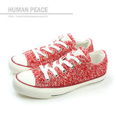 CONVERSE Chuck Taylor All Star 紡織物材質鞋面 低筒 保暖 舒適 戶外休閒鞋 紅色 女鞋 545063C no072
