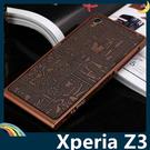 SONY Xperia Z3 D6653 金屬邊框+背貼螺絲款 埃及風 超薄密合版 保護套 手機套 手機殼