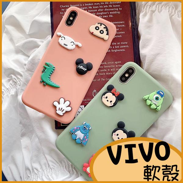 VIVO  Y17 軟殼 V15 V11i V11軟殼 Y91 Y81 V7 V7+ V9 手機殼 立體卡通保護套 全包邊保護殼