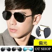 OT SHOP太陽眼鏡‧金屬橢圓框彈簧鏡腳韓風雷朋款男款墨鏡現貨金框全黑銀框全黑銀框藍反光‧T33