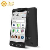 iNO S9銀髮旗艦智慧型手機-黑