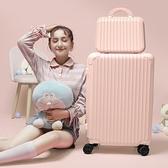 迷你行李箱 行李箱女日系結實耐用拉桿箱男學生小型20寸密碼旅行登機皮箱子24