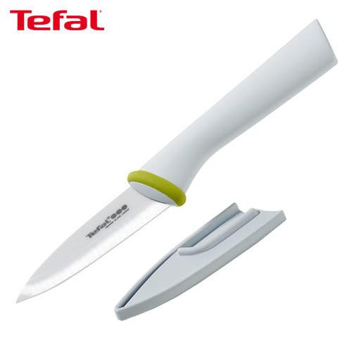Tefal法國特福 陶瓷系列8cm水果刀