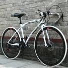 奧聖陽光26寸21速變速死飛自行車男款女款學生單車雙碟剎公路車  莉卡嚴選