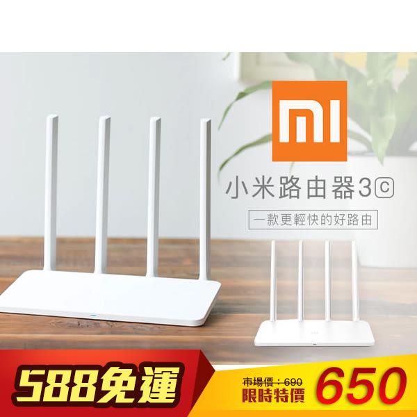 小米路由器 3C WiFi 4天線
