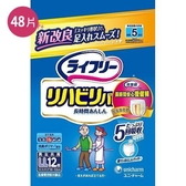 來復易復健褲長時間安心LL號48片(箱)【愛買】