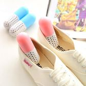 鞋塞竹炭包去鞋臭味除味祛味擴鞋器除鞋子干燥劑除濕除臭活性炭包