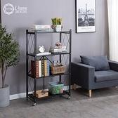 E-home Felix菲利克斯金屬四層折疊收納架-兩色可選黑色