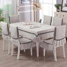 桌墊 素色北歐餐桌布椅套椅墊套裝客廳桌布布藝茶幾餐椅套椅子套罩家用JD計書 618狂歡