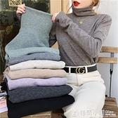 打底衫 堆堆領加絨打底衫女秋冬新款雙面絨內搭保暖加厚t恤陽離子上衣潮 格蘭小鋪
