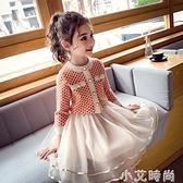 女童小香風套裙秋冬新款洋氣女孩網紅套裝裙春秋中大童時髦兩件套 小艾新品