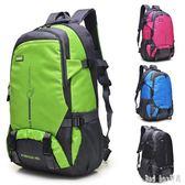 新款運動旅游背包時尚防水大容量旅行雙肩包男登山包 QQ12293『bad boy時尚』