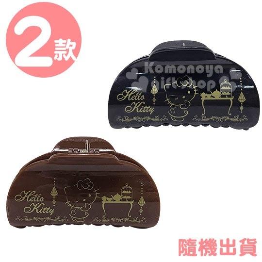 〔小禮堂〕Hello Kitty 半圓塑膠鯊魚夾《2款隨機.黑/棕》髮飾.抓夾.髮夾 4589932-60403