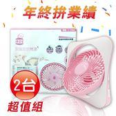 [年終拼業績] 台灣製造 DC直流節能靜音風扇 (2台超值組)