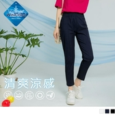 《KG0819》台灣製造MIT~純色涼感吸濕排汗彈力修身哈倫褲 OrangeBear