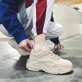 新款韓版潮流男鞋內增高老爹百搭潮鞋男士運動休閒鞋板鞋 【原本良品】