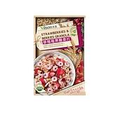 米森~草莓莓果脆麥片 /45g隨手包