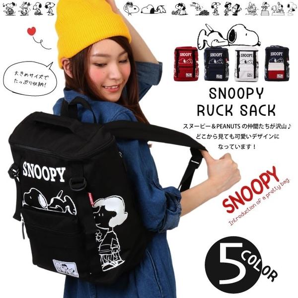 史努比 Snoopy 新品經典款 大容量 防水尼龍 2way 後背包/手提包 日本正品 該該貝比日本精品 ☆