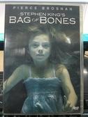 挖寶二手片-D49-正版DVD-電影【史蒂芬金之屍骨袋/迷你影集】-皮爾斯布洛斯南(直購價)